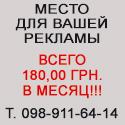 мебель Новомосковск. Т. 098-911-64-14